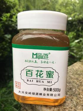 【大兴安岭】第二份下单立减20元 野生蜜 无添加更健康 来自大自然的回馈