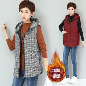 MQ-1269-923冬装新款格子外穿保暖棉马甲背心外套YY
