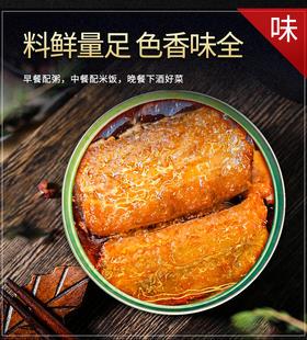 五香带鱼罐头 即食下饭熟食 海鲜带鱼罐头 网红同款