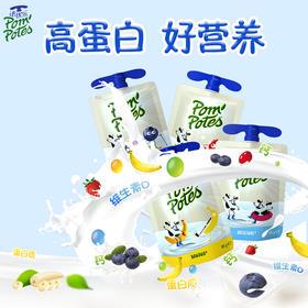 法优乐原装进口pompotes 儿童酸奶16袋