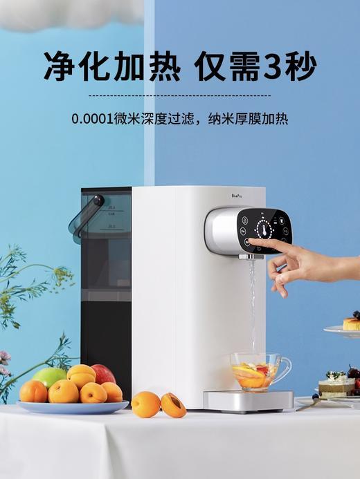 BluePro博乐宝黑面板B60-A150反渗透净饮一体机 商品图2