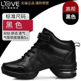 【清仓特价 不退不换】YW6650真皮舞蹈鞋TZF