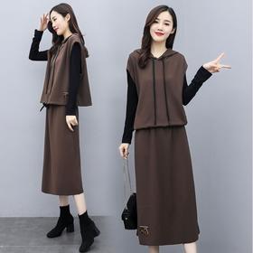 MQQ-8009休闲时尚春秋长袖减龄显瘦背带裙套装
