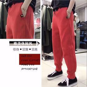 PDD-高含棉新韩版高腰宽松哈伦系带束脚休闲纯色加绒加厚运动裤女卫裤
