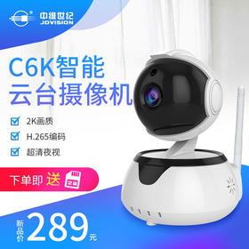 智能摄像机C6K无线WiFi家用(300万像素)