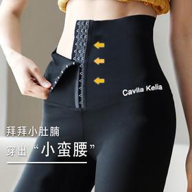 【为思礼】【CK纤腿裤】新升级束腰芭比纤腿裤,高腰收腹提臀矫正骨盆,外穿内搭百搭打底裤,瑜伽骑行运动裤! | 基础商品
