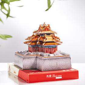 """乐立方·故宫3D立体拼图   在家建 """"故宫"""",给孩子中华美学启蒙"""