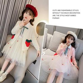 NHRX-HQL25女童毛衣连衣裙女童毛衣套装童装秋款两件套