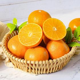 【四川·爱媛38号果冻橙】一口爆浆 皮薄肉厚 汁多鲜嫩  营养丰富  老少都爱吃 橙子