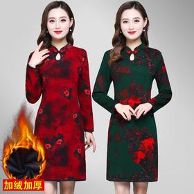 MQ-MZL8073-1秋冬新款加绒加厚保暖改良旗袍连衣裙YY