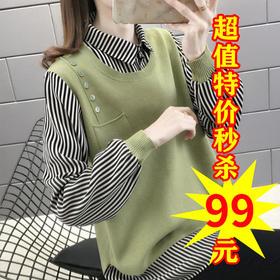 DMY-D8838新款薄款毛衣女宽松外穿假两件TZF