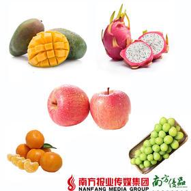 【珠三角包邮】水果精品礼盒 (9月26日到货)