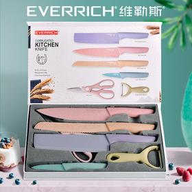 北欧六件套刀丨锋利、安全、安防锈、耐用