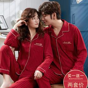 PDD-结婚情侣睡衣春秋季纯棉长袖大红色新婚女款男士家居服套装