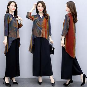 WZNH-MY2063秋季新款时尚气质优雅不规则套装