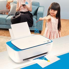 惠普无线打印机!一台=打印+复印+扫描,手机一键打印,随时远程操控!外观清新,体积小巧,一张只花1毛钱,有娃必备!