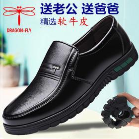 PDD-【真牛皮】蜻蜓男鞋中老年皮鞋男真皮春夏商务休闲软底爸爸鞋