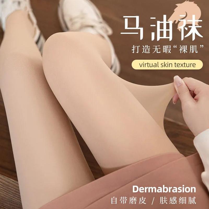 【为思礼】【比光腿更好看】自然美肤马油袜 裸感美肌 防勾丝 分段微压 打底丝袜 拉长纤腿 舒适隐形 连裤袜 商品图0