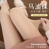【为思礼】【比光腿更好看】自然美肤马油袜 裸感美肌 防勾丝 分段微压 打底丝袜 拉长纤腿 舒适隐形 连裤袜 商品缩略图0