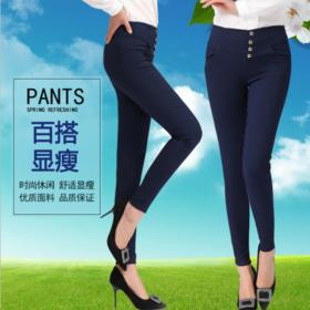 【清仓特价 不退不换】YG9433欧美出门神器小脚铅笔裤TZF