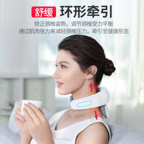 PDD-颈椎按摩器全身肩颈按摩枕腰部头部脖子多功能护颈家用电动按摩仪