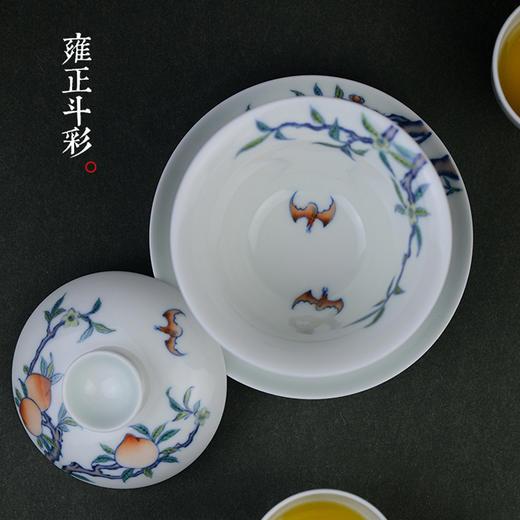 蓝和白 仿雍正 手绘斗彩福寿纹三才盖碗 商品图3