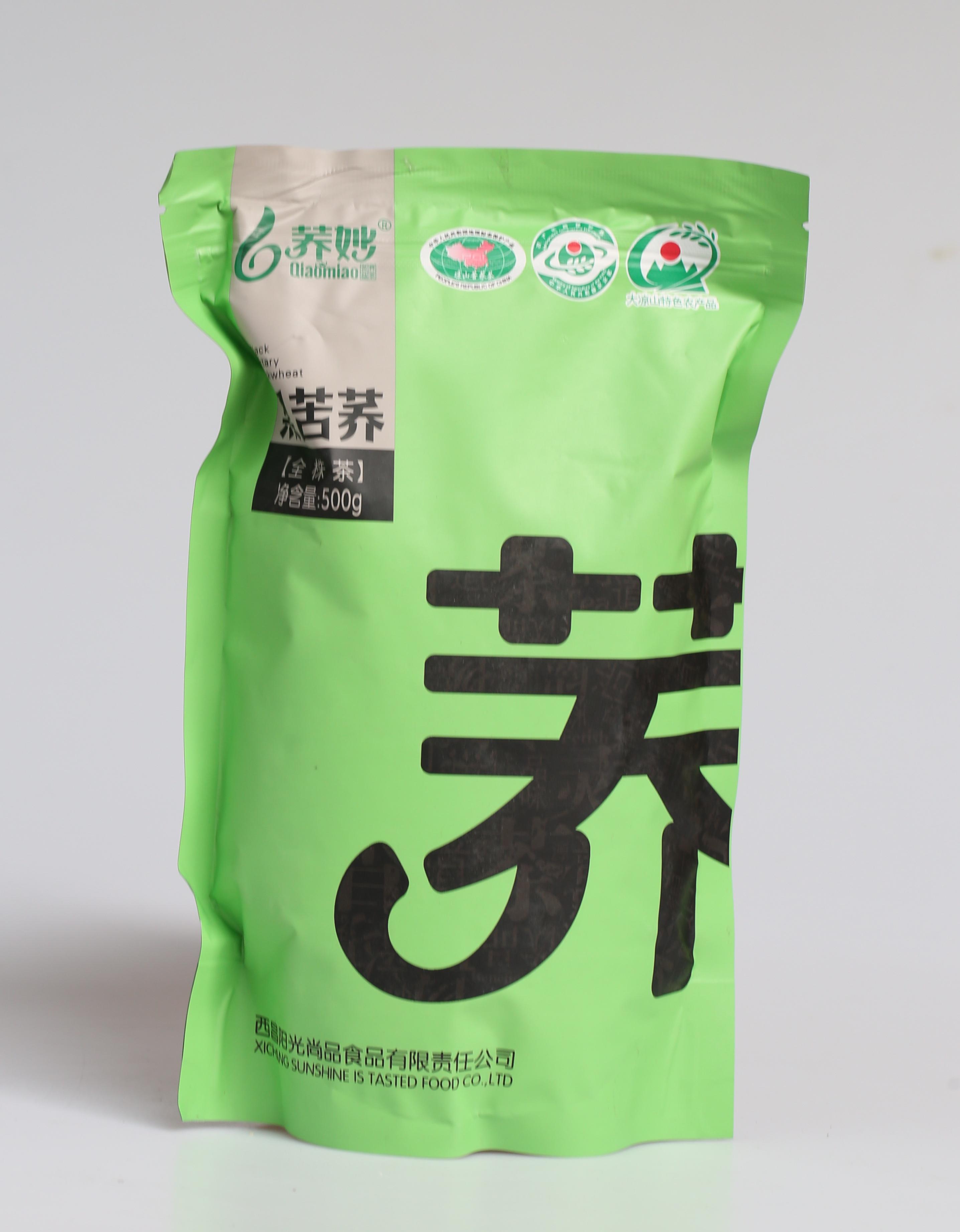 【直播专享】黑苦荞茶 500g 商品图0