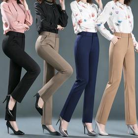 HSS-6541恒源祥高腰直筒裤弹力大码西装裤中老年女裤