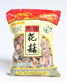 【直播专享】房县花菇袋装 500g