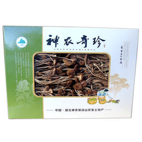 【直播专享】精品茶树菇绿盒300g