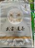 【直播专享】武当道茶 500g 商品缩略图0