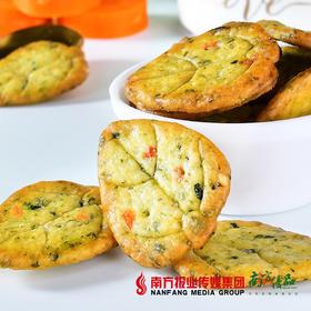 【全国包邮】凡秀色 蔬菜饼干 90g*4包/盒(72小时内发货)