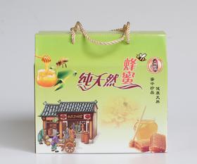 【直播专享】蜂蜜礼盒 2斤装