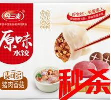 2袋*400g猪肉香菇水饺