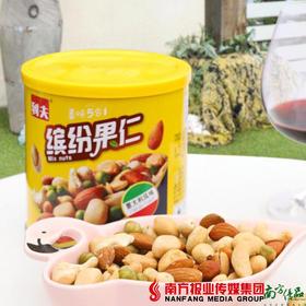 【珠三角包邮】列夫缤纷果仁(混合坚果)180g/罐  3罐/份 (9月28日到货)