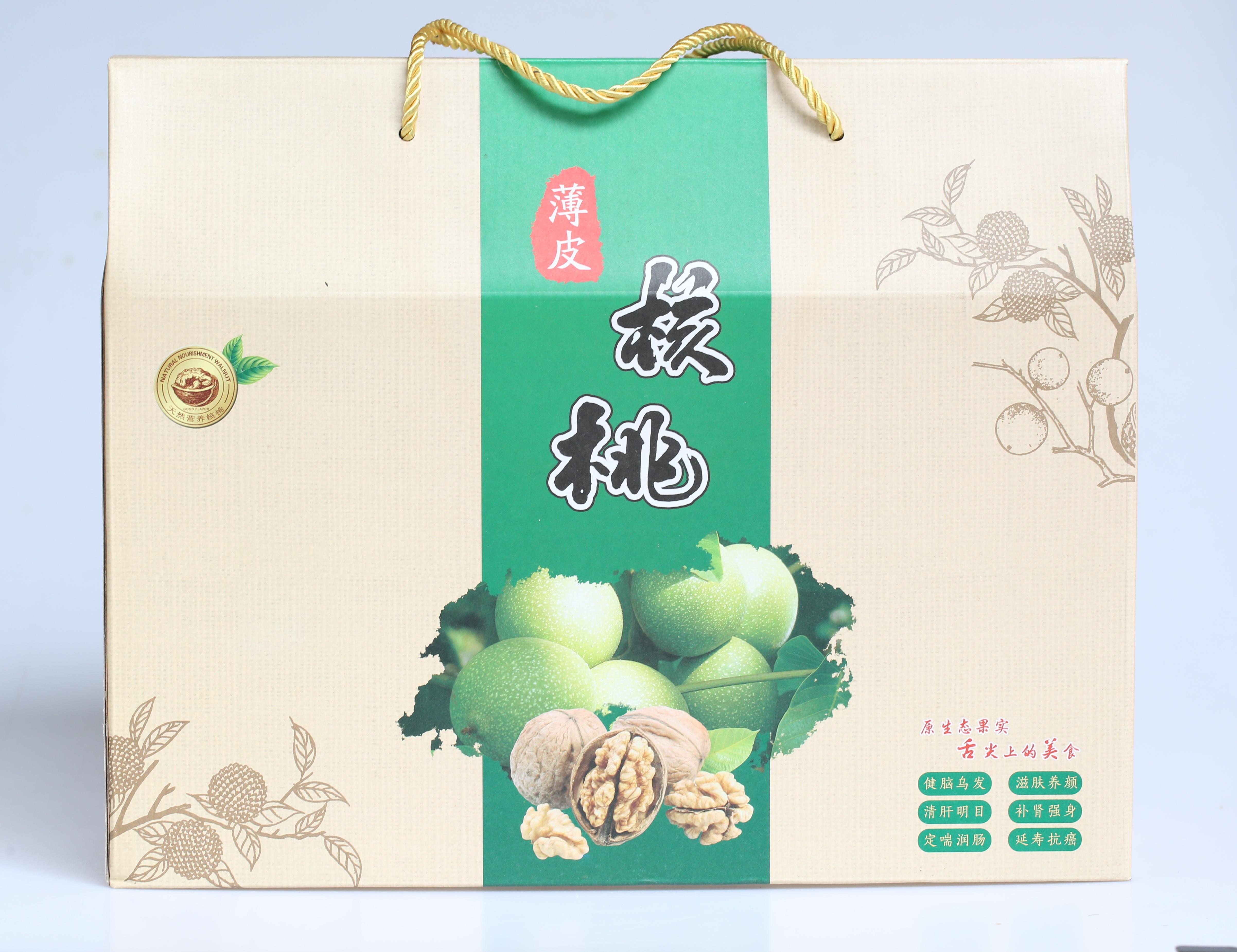 【直播专享】云南薄皮核桃礼盒 5斤装 商品图0