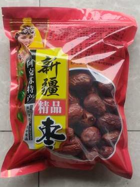 【直播专享】新疆红枣3袋 500g/袋