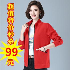 【精品特价秒杀】AHM-xde1216新款时尚气质休闲宽松百搭立领长袖短款外套TZF