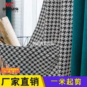 布料/拼接布/TT-千鸟格搭配布(灰、绿、橙)