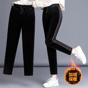 YDFZ-YD083新款时尚气质休闲加绒松紧腰哈伦裤TZF