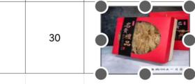 【全国包邮】花胶礼盒 500g /盒(72小时之内发货)