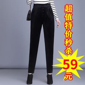 YD078新款金丝绒保暖加绒高腰弹力休闲裤TZF