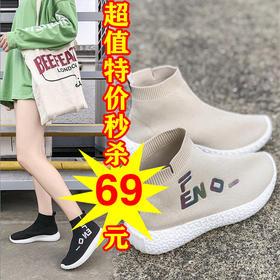 LLDZ702新款时尚弹力透气针织休闲运动鞋TZF