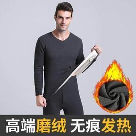 MQ3028-209新款加绒加厚37℃恒温自发热无痕德绒保暖内衣套装TZF