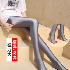 PDD-MMD200927显瘦紧身踩脚打底裤TZF
