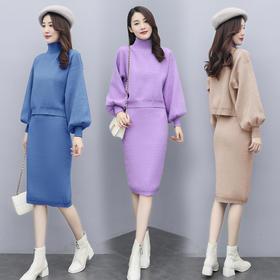 CQ-XX2573新款潮流时尚气质高领长袖针织毛衣半身裙两件套TZF