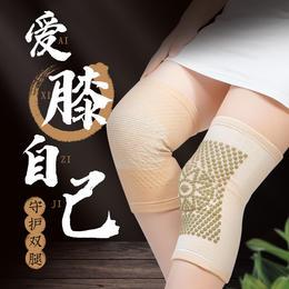 【第2件半价】御恒堂黑升麻艾灸护膝 古法炮制 膝盖不再疼 双色可选