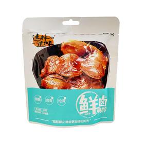 【十一专享】达林达味卤味鸭胗零食小吃68g