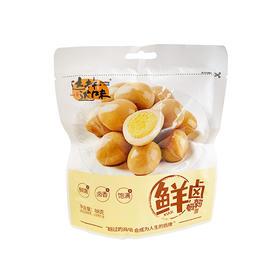 【十一专享】达林达味卤蛋鹌鹑蛋熟食休闲零食88g