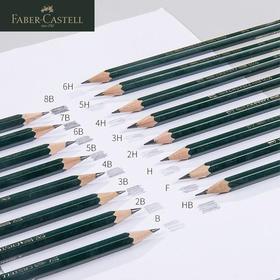 德国辉柏嘉 9000素描铅笔12支盒装  1171